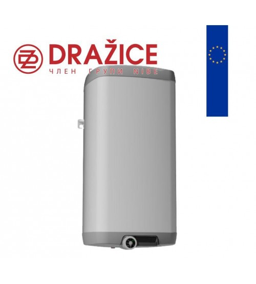 Drazice OKHE 125 SMART